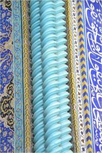 Anais - Iran (2)